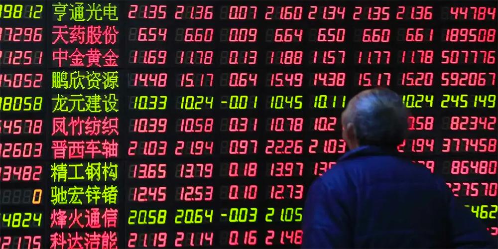 genuino prezzi economici presa all'ingrosso È il momento di dare spazio alla Cina in portafoglio? « La ...